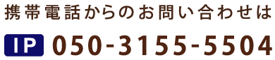 05031555504