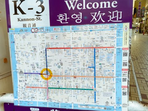 名古屋 駅 から 大須 観音 駅